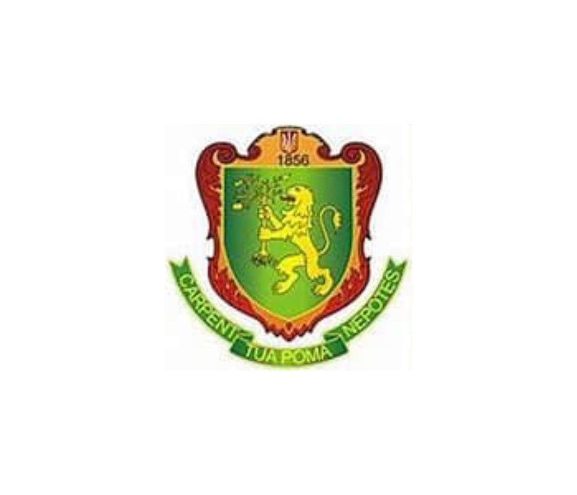 Lviv National Agrarian University