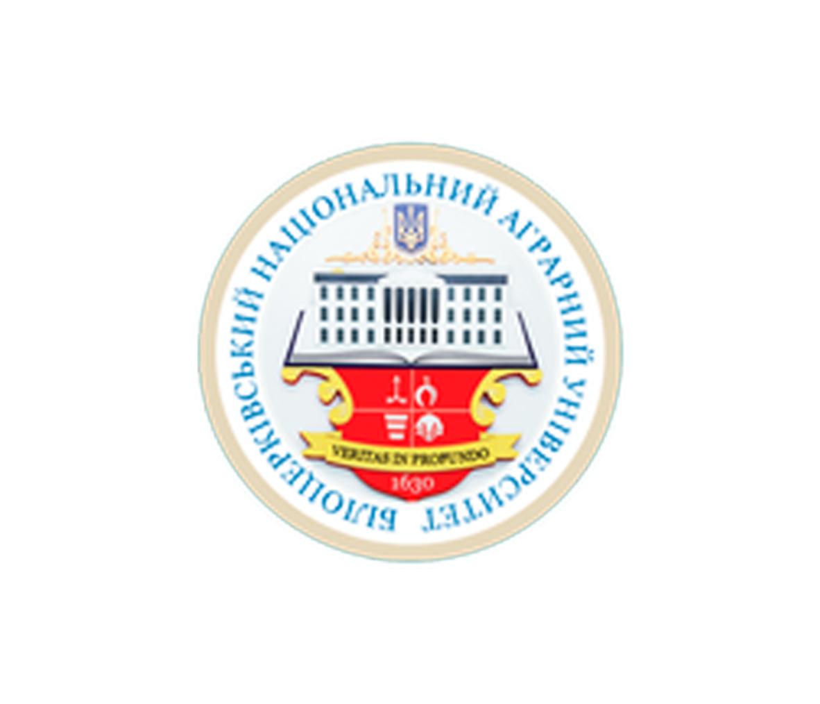 Bila Tserkva National Agrarian University